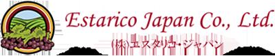 エスタリコ・ジャパン